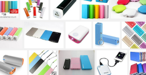 powerbank